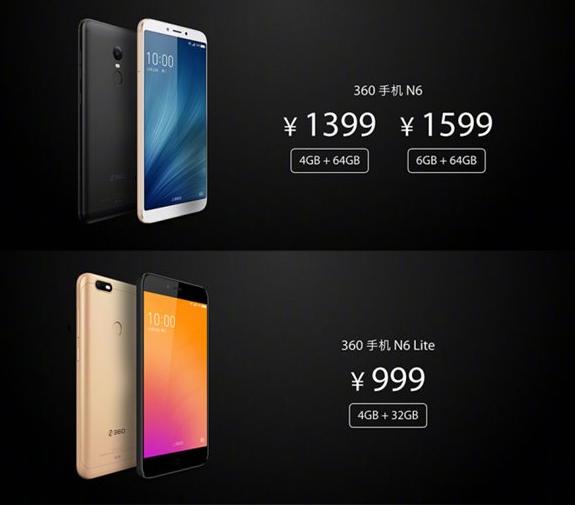 360-N6-N6-Lite-Price