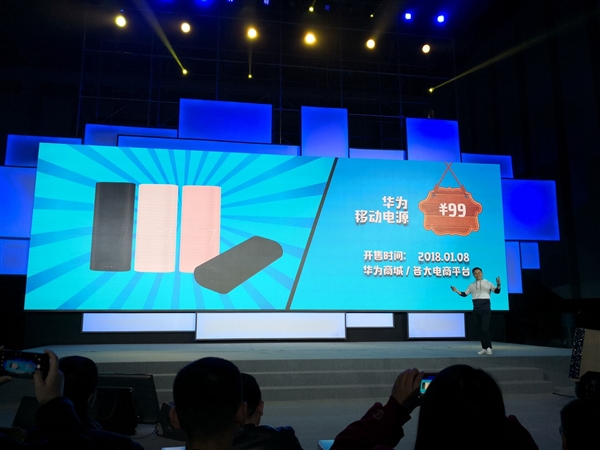 Huawei-7-power-bank-2