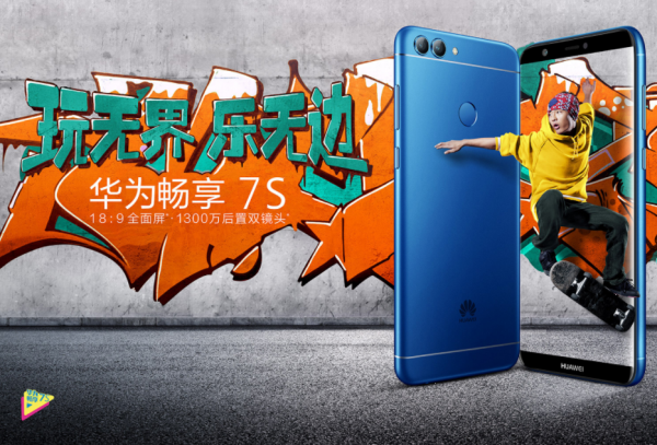 Huawei-Enjoy-7S-featured