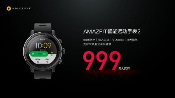 amazfit-watch2-6