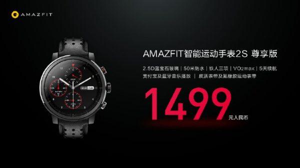 amazfit-watch2-7