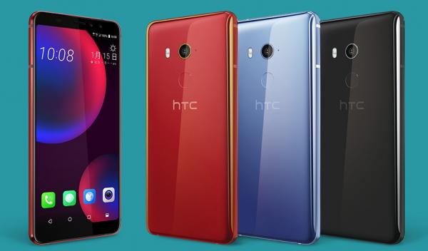HTC-U11-EYEs-Color-Variants