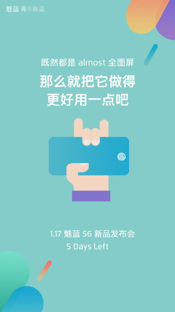 meizu-m6s-576×1024