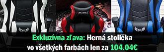 herna11